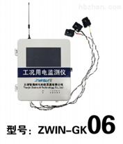 天津某区工况用电监测仪项目实施案例