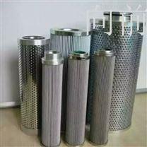 0660D010BH3HC贺德克滤芯厂家 出厂价销售