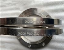 2520不锈钢高温法兰310S