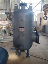 定期排污扩容器(膨胀器)