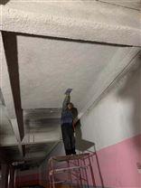 顶板无机纤维喷涂