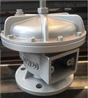 YUSV20 自动卸荷式启动阀 DN65MM