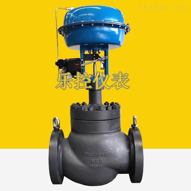 气动薄膜空气压力调节阀