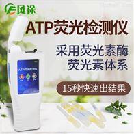 FT-ATP酒店细菌检测仪
