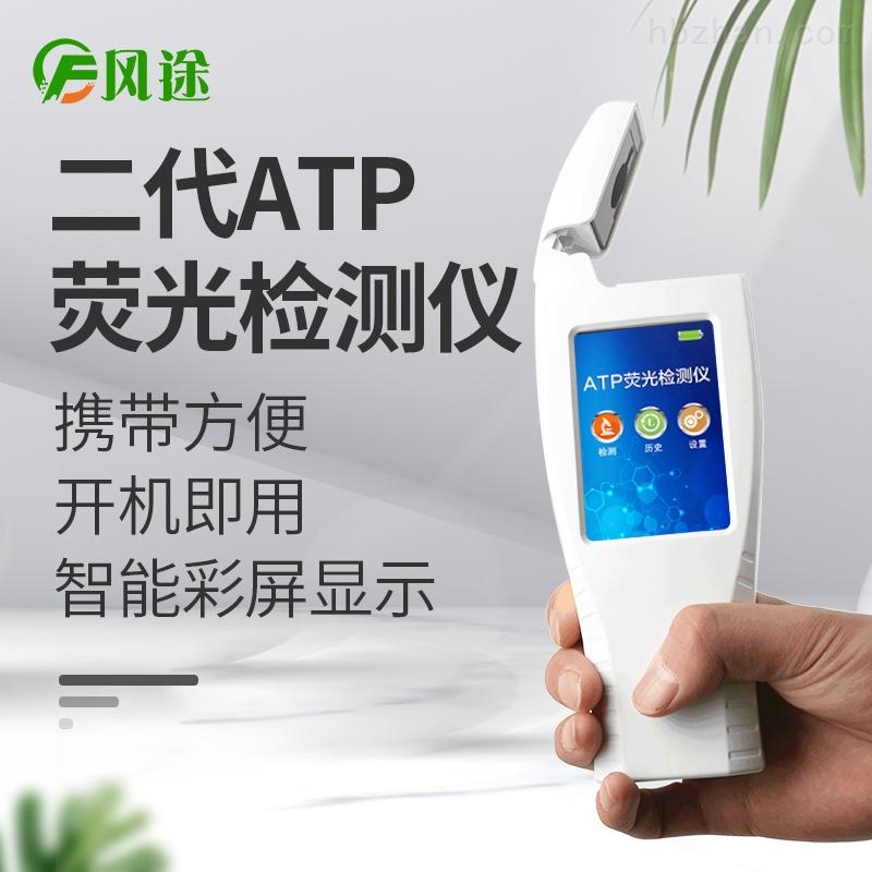 手部细菌检测仪
