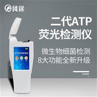 FT-ATP细菌检测仪器多少钱