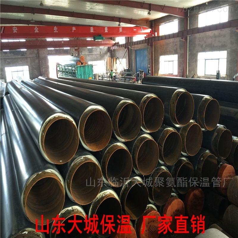 山东小区保温建材 菏泽聚氨酯保温钢管