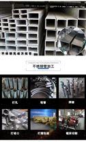 不锈钢三通四通生产厂家