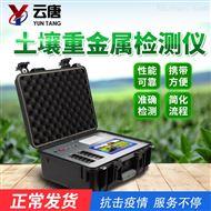 YT-ZSE土壤重金属分析仪器