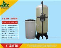 HTR6000-8000L/H6-8吨/小时软化水设备