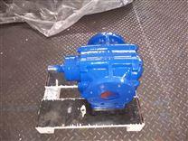 冷冻机专用油泵