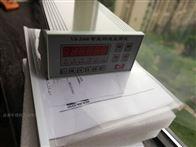 YHZ9/TV100便携式测振仪