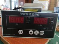 HY-3DW胀差监控保护仪