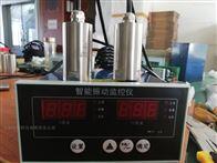 SDJ-3LS型振动烈度监测保护仪