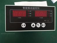 DF9015转速监测仪