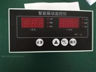 HY-3V型轴瓦振动监测仪