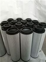 高压油滤芯HDX-160*10/40/30黎明纯正配件