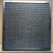 厨房用油烟过滤网 纯不锈钢