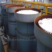 WDJ含酚污水处理铁碳微电解设备