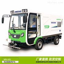 小型高压冲洗车电动消毒车工厂批发