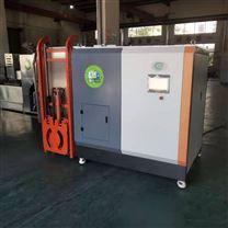 湿垃圾处理设备生产