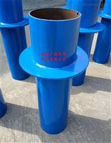 预埋管件刚性防水套管穿墙管