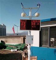 FT-BX1024小时在线扬尘监测系统