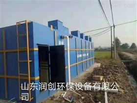 润创环保一体化医院废水处理装置厂家