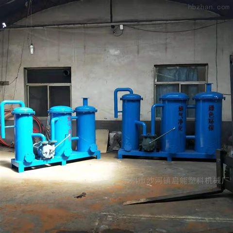 三罐泵式塑料造粒废气处理设备