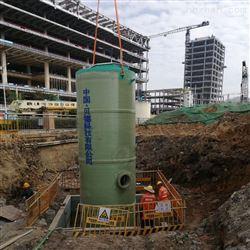 一体化提升泵站筒体