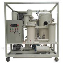 KBD-30润滑油真空滤油设备