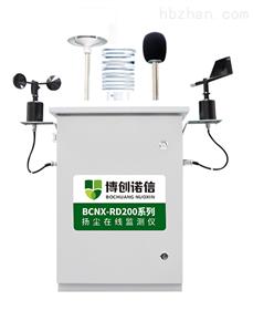 ZY-KQ01全参数网格化微型空气站
