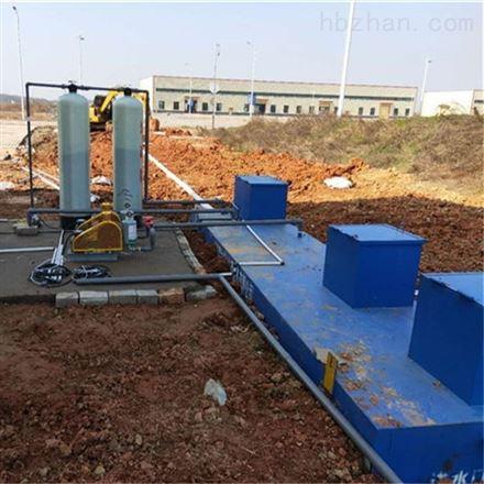 一体化工业污水处理设备厂家