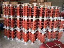 FXBW4-66/100复合悬式绝缘子