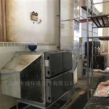 惠州注塑废气处理设备