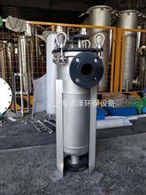 LZ-CF-050G衬氟袋式过滤器