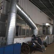 造粒车间废气处理