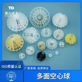 DN25-100多面空心球