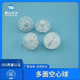 DN50PVC多面空心球