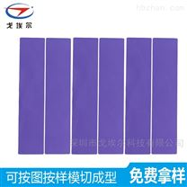 LED导热硅胶散热片