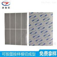 GOEL-导热硅胶带玻纤导热硅胶垫
