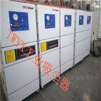 5.5KW纺织机械配套脉冲吸尘器