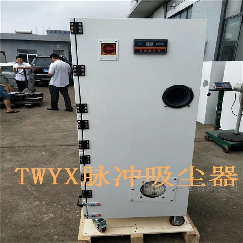 JCMC-2200-6脉冲吸尘器