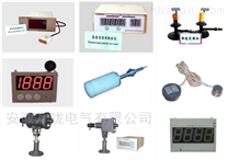 位移变送器LVDT1000-0050、LVDTTDZ-1E-31