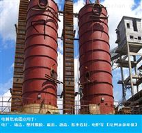 碳素厂电捕焦油器厂家