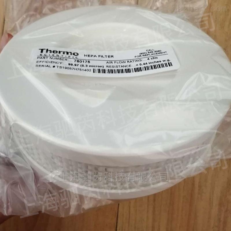 Thermo HEPA培养箱过滤器