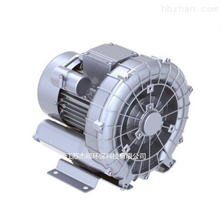 220V高压风机