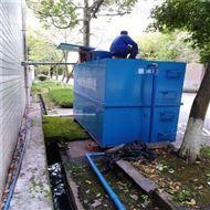 润创环保一体化医院废水处理设备定制研发