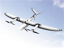 中海达iFly V10智能航测无人机系统