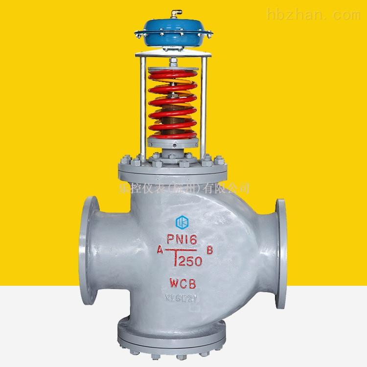 蒸汽减温减压型自力式双座压力调节阀